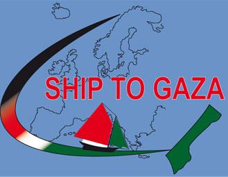 shiptogaza_329