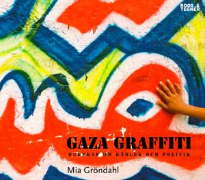 Gaza_A_galleri