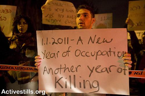 Palestinier ihjalskjuten vid vagsparr i gaza