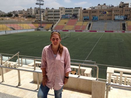 Palestinas nationalarena
