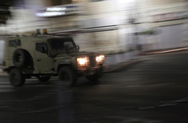 Ramallah Foto: Mohammad Othman