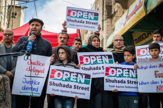 open-shuhada-street